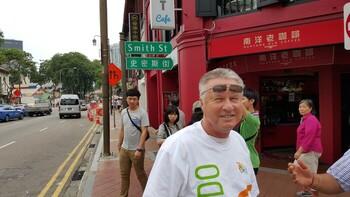 Robert Smith In Singapore